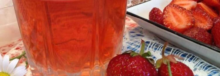 Рецепты клубничного компота на зиму