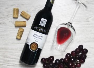 Вино Пиросмани красное полусухое