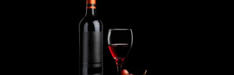 Элитные французские красные сухие вина