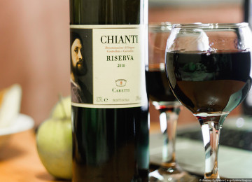 Вино кьянти красное сухое
