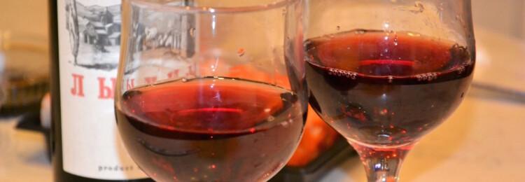 Лыхны: вино красное полусладкое