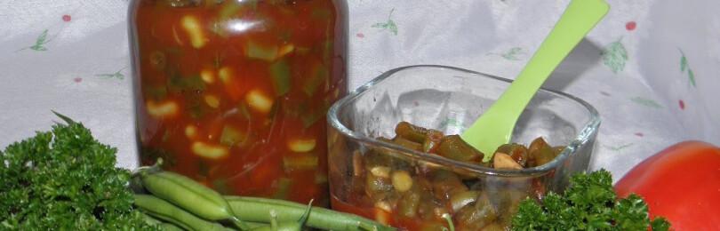 Рецепты приготовления спаржевой фасоли на зиму